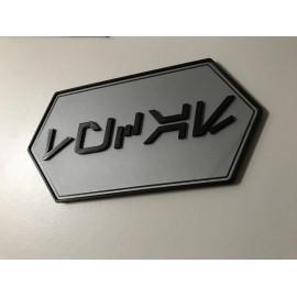 Personalized 3D Aurebesh Door Name